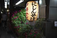 「そば屋さん」 - hal@kyoto