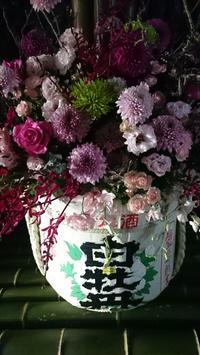 夕暮れに浮かぶ花 - Tea's  room  あっと Japan