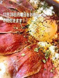 メンテナンスの為…^_^ - 阿蘇西原村カレー専門店 chang- PLANT ~style zero~