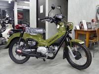 久しぶりのグリーン - バイクの横輪