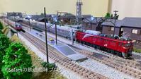 KATO 3066-8 EF81 北斗星色入線 - Salamの鉄道趣味ブログ