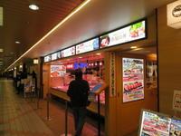 大起水産 街のみなと 阪急高槻市駅店にお邪魔。 - rodolfoの決戦=血栓な日々