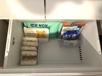 【整理収納】冷凍庫収納どうしてる? - ひまづくり日記(50歳からの暮らしのヒント)