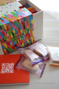PIN 曲奇from HongKong - TAMAの卵