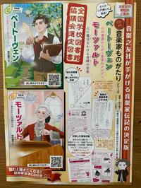 いつかは弾いてみたい曲、ありますか? -   船橋市夏見台のピアノ教室   佐々木ピアノ教室