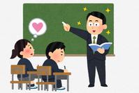 【悲報】JKに手を出した教師がクビ 同じJKに手を出した教師がもう一人クビ - フェミ速