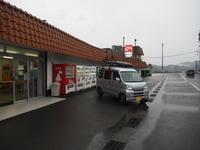 2020.10.23 ドライブインダルマで自販機ラーメン - ジムニーとハイゼット(ピカソ、カプチーノ、A4とスカルペル)で旅に出よう