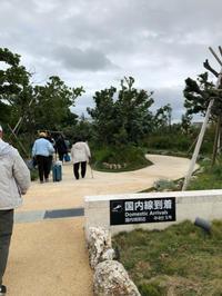 202012宮古島旅行記(3)~下地島空港へ到着&まさかのちゃんぽん。 - パルシステムのある生活♪