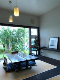 202012宮古島旅行記(4)~島宿うぷらうさぎに泊まる - パルシステムのある生活♪