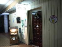 おかずバル One's Kitchenその6(おばんざい定食) - 苫小牧ブログ