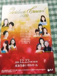 大人のクリスマスコンサート - Emptynest