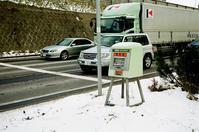 滑り止め材の雪上砂粒 - 照片画廊