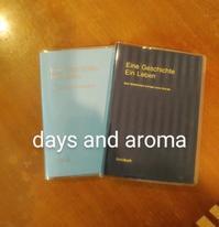 2021年手帳。 - days and aroma