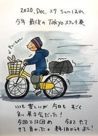 第4サンデー43ギャラリーTOKYO スケッチ展 - 一天一画   Yuki Goto