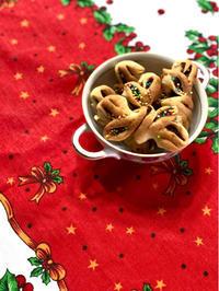 トラーパニのクリスマス菓子『イチジクのビスコッティ』 - 幸せなシチリアの食卓、時々にゃんこ
