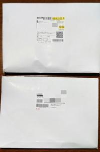◆ネットでの購入品が到着!!…明石の釣り@ブログ - 明石の釣り@ブログ