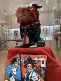 新年のごあいさつメガネのノハラ京都ファミリー店遠近両用体験ブース - メガネのノハラ 京都ファミリー店 staffblog@nohara