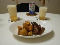 クリスマス・イブぽいご飯。 - のび丸亭の「奥様ごはんですよ」日本ワインと日々の料理