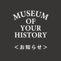 年末年始の営業時間について - MUSEUM OF YOUR HISTORY 高松店 Blog