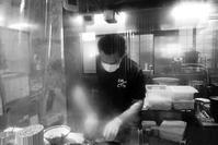 磐田「支那そばこてつ」で限定の塩 - ぶん屋の抽斗