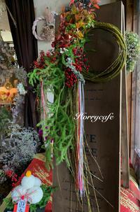 お正月のしめ飾りと、最近購入したお気に入りのもの - 趣味とお出かけの日記