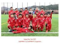 Happy New Year! January 1, 2021 - DUOPARK FC Supporters