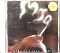 """♪733 Manhattan Jazz Quintet """" AIRE ON THE G STRING """" CD 2020年12月29日 - 侘び寂び"""