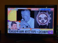 マツコ会議:ヴィンテージロレックス - 5W - www.fivew.jp