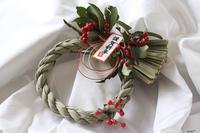 今年のお正月しめ縄飾りは『100円リメイク』と野山のおすそ分け♪ - neige+ 手作りのある暮らし