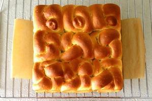 かぼちゃのちぎりパン -