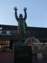 別府温泉発展に貢献した油屋熊八を偲びつつ熊八亭でだんご汁 - kimcafeのB級グルメ旅