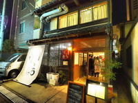 【ここ数年でイチバンかも】金沢町屋「はっち」 ~夫婦でディナー - SAMのLIFEキャンプブログ Doors , In & Out !