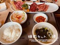 YAKINIKU 徳寿 「焼肉セット 徳」 - yuko's happy days