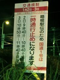 スキー、2020-21シーズン②~12/29、富士見パノラマ - 某の雑記帳