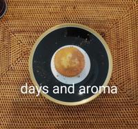 大掃除の合間に - days and aroma