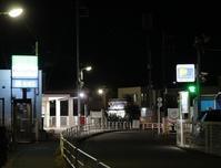 秋津駅北口年末の夜 - ひのきよ
