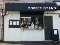 12月29日火曜日です♪〜ニューイヤーブレンド〜 - 上福岡のコーヒー屋さん ChieCoffeeのブログ