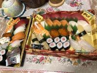お寿司🍣 - ぺりどっと コム