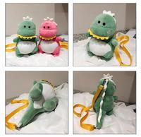 可愛い恐竜のおもちゃリュックサック - Cmallotoku's Blog
