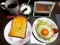 201229大掃除とブロ友さんと呑み電 - やさぐれ日記