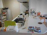 台所大掃除。 - のび丸亭の「奥様ごはんですよ」日本ワインと日々の料理