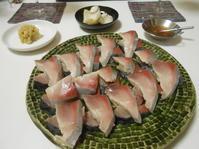 シメサバをカヴァで食べました。 - のび丸亭の「奥様ごはんですよ」日本ワインと日々の料理