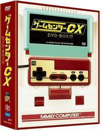 ゲームセンターCX DVD-BOX17キャプテン翼アイスクライマーたまゲーPARIS - 志津香Blog『Easy proud』