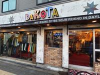 本日2020年最終営業日 - DAKOTAのオーナー日記「ノリログ」