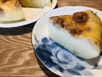 【炊飯器でチーズケーキ風ヨーグルトケーキ】 - お散歩アルバム・・初夏の賑わい