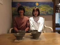 ハルヒノの陶芸体験 - 春日野(はるひの)窯