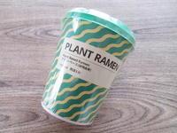 【IKEA】プラントベースラーメン(野菜ベースの塩味) - 岐阜うまうま日記(旧:池袋うまうま日記。)