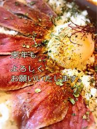 一年間、ほんとにご来店ありがとうございました^_^ - 阿蘇西原村カレー専門店 chang- PLANT ~style zero~