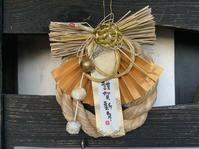 【 年末のご挨拶と年始休業のお知らせ 】 - 蔵カフェ飯島茶寮