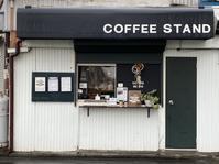 12月30日水曜日です♪〜明日お渡しお豆のご予約は〜 - 上福岡のコーヒー屋さん ChieCoffeeのブログ